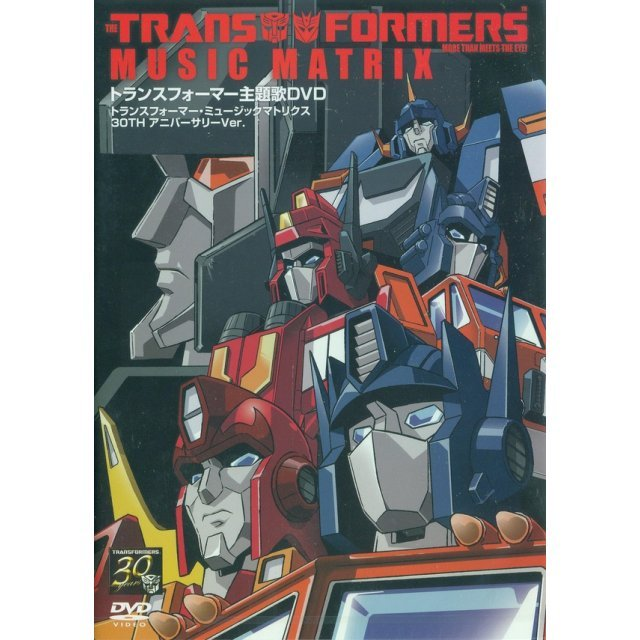 Transformers Shudaika Dvd - Transformers Music Matrix 30th Anniversary Ver.