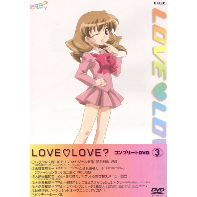 Love Love? Complete DVD 3