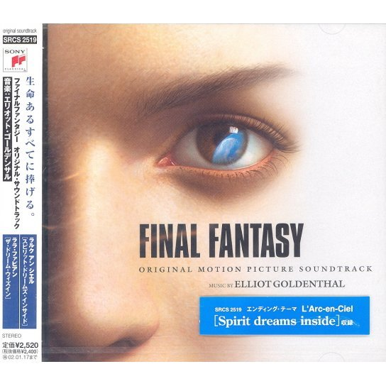 Final Fantasy Original Soundtrack