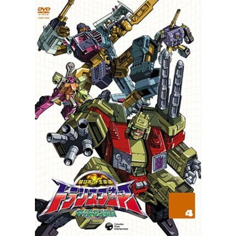 Transformers: The Micron Legend 4