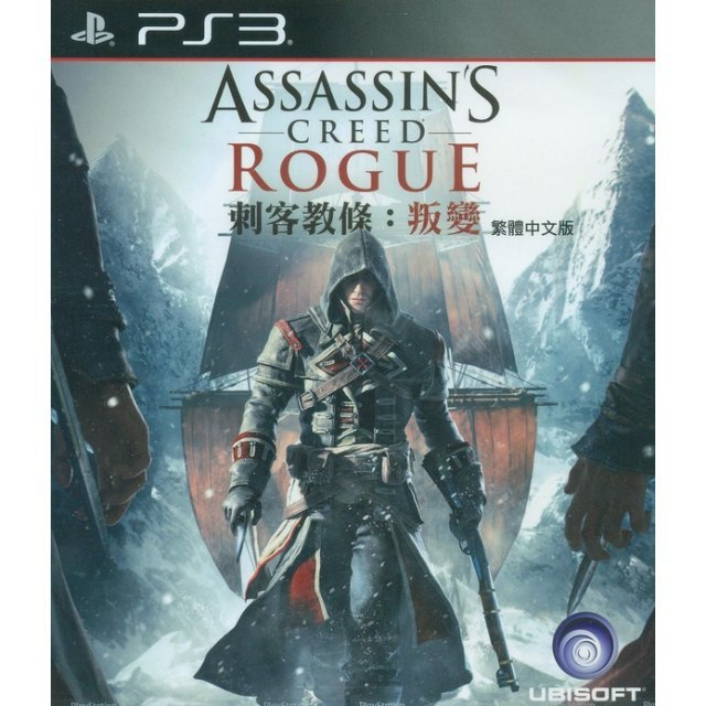 Assassin's Creed: Rogue (Chinese Sub)