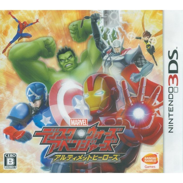 Disk Wars: Avengers Ultimate Heroes