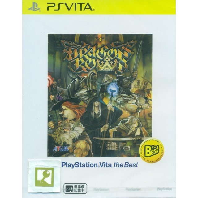 Dragon's Crown (Playstation Vita the Best) (Chinese Sub)