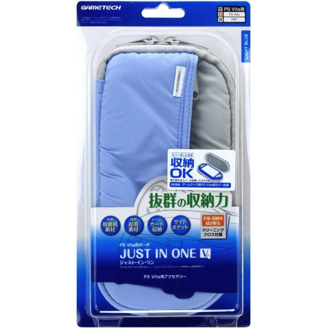 Just In One V PS Vita Multi Pouch (Light Blue)