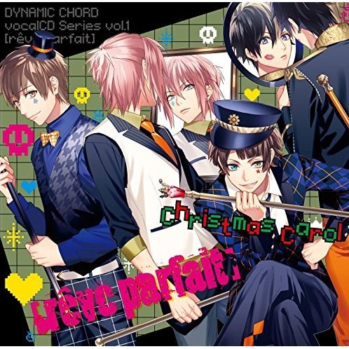 Dynamic Chord Vocal Cd Series Vol.1 [Reve Parfait]