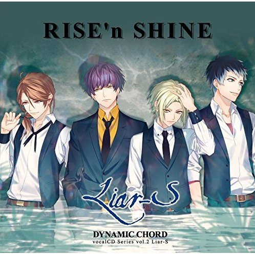 Dynamic Chord Vocal Cd Series Vol.2 - Liar-s