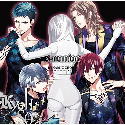 Dynamic Chord Vocal Cd Series Vol.3 - Kyohso