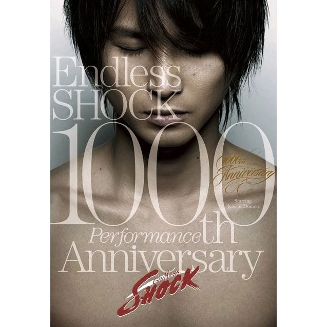 Endless Shock 1000th Performance Anniversary [Blu-ray+DVD Limited Edition]