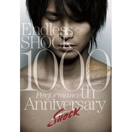 Endless Shock 1000th Performance Anniversary [Limited Edition]