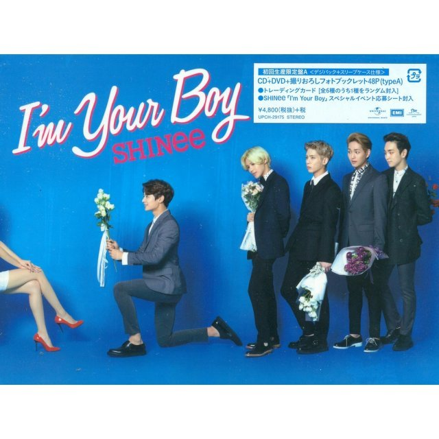 I'm Your Boy [CD+DVD Limited Edition Type A]