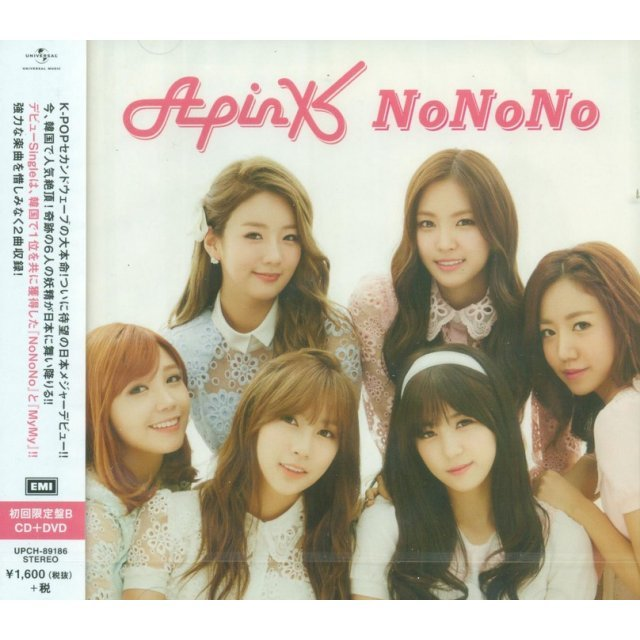 Nonono (Japanese Ver.) [CD+DVD Limited Edition Type B]