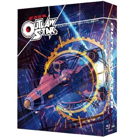 Seihou Bukyou Outlaw Star Complete Blu-ray Box [Limited Pressing]