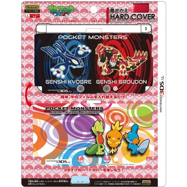 Dress-up Hard Cover for 3DS LL (Concentric ring)
