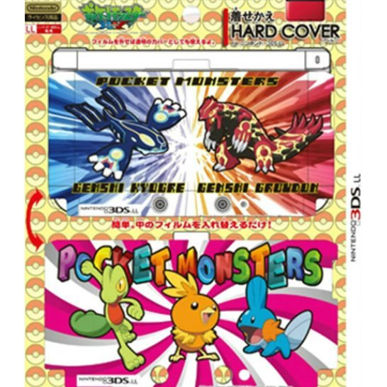 Dress-up Hard Cover for 3DS LL (Shuu Juu Sen)