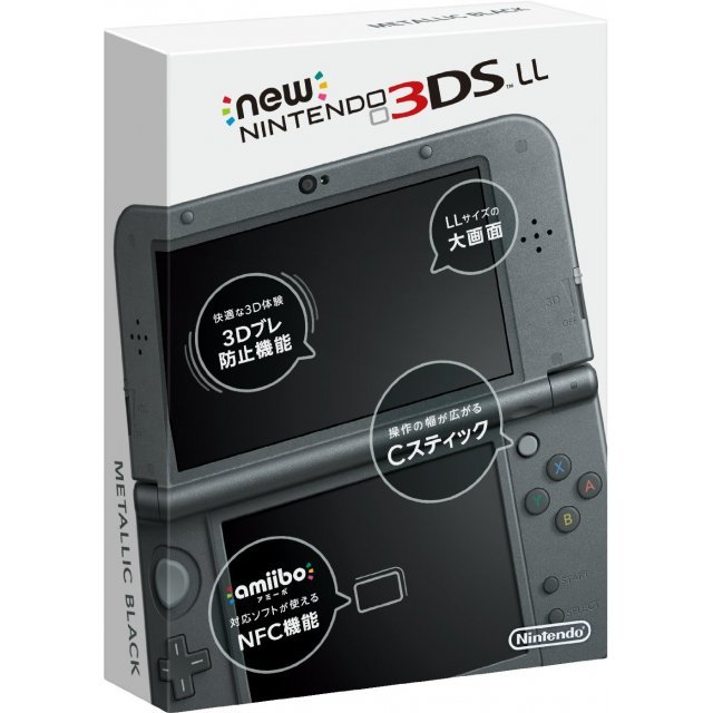 New Nintendo 3DS LL (Metallic Black)