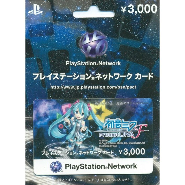 PlayStation Network Card / Ticket - Hatsune Miku -Project DIVA- F 2nd Limited Edition (3000 YEN / for Japanese network only)