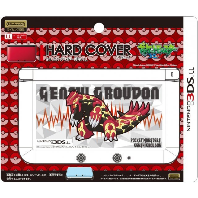 Pokemon Hard Cover for 3DS LL (Genshi Groudon)