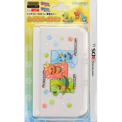 Pokemon Hard Cover for 3DS LL (Treecko Torchic Mudkip)