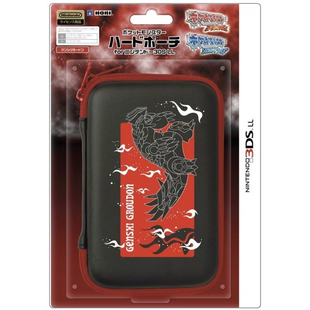 Pokemon Hard Pouch for 3DS LL (Genshi Groudon)