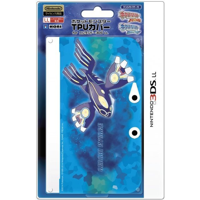 Pokemon TPU Cover for 3DS LL (Genshi Kyogre)