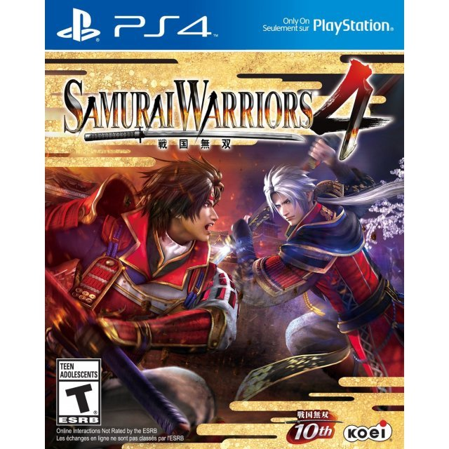 Samurai Warriors 4 (English)