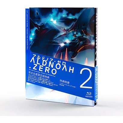 Aldnoah Zero Vol.2 [Limited Edition]