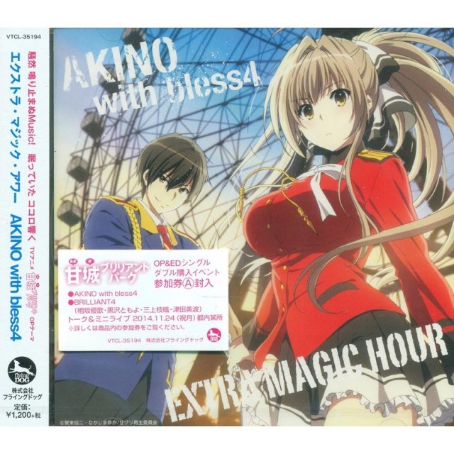 Extra Magic Hour (Amagi Brilliant Park Intro Theme)