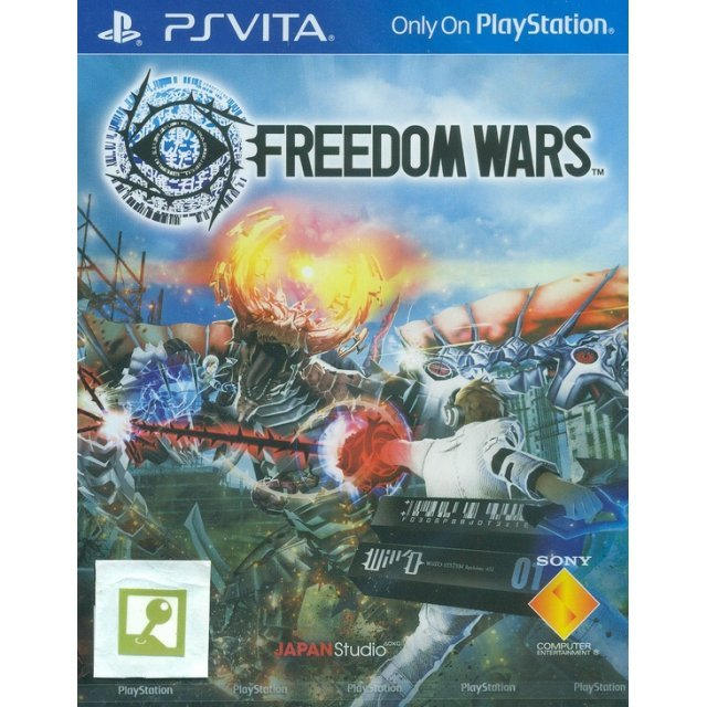 Freedom Wars (English)