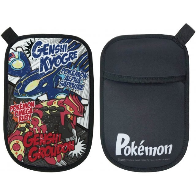 gourmandise Pokemon Portable Multi Pouch: Legend Pokemon