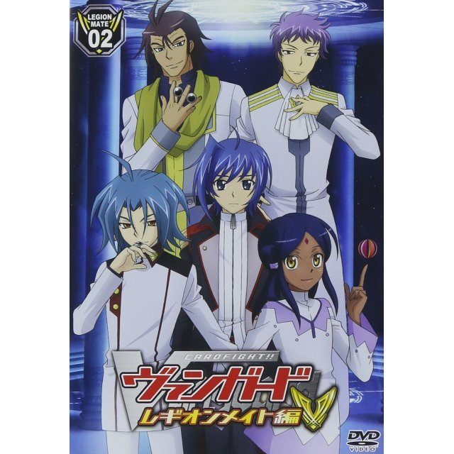 Cardfight Vanguard Legion Mate Hen 2