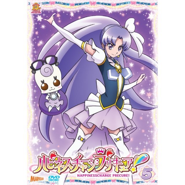 Happinesscharge Precure Vol.5