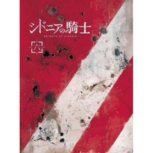 Knights Of Sidonia Vol.6 [Limited Edition]