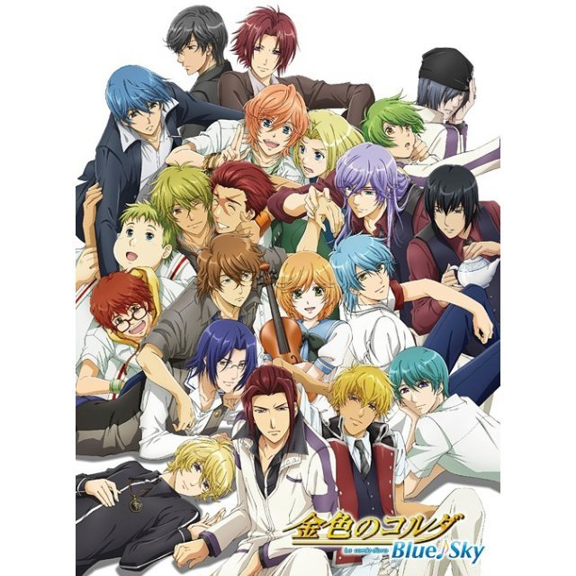 La Corda D'oro Blue Sky Blu-ray-Box