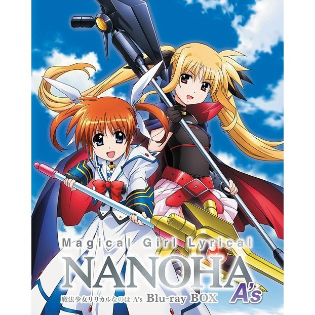 Magical Girl Lyrical Nanoha A's Blu-ray Box