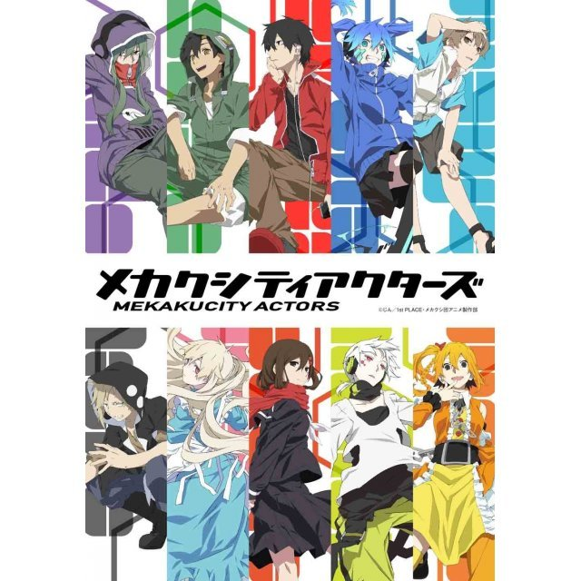 Mekaku City Actors Vol.10 [Blu-ray+CD Limited Edition]