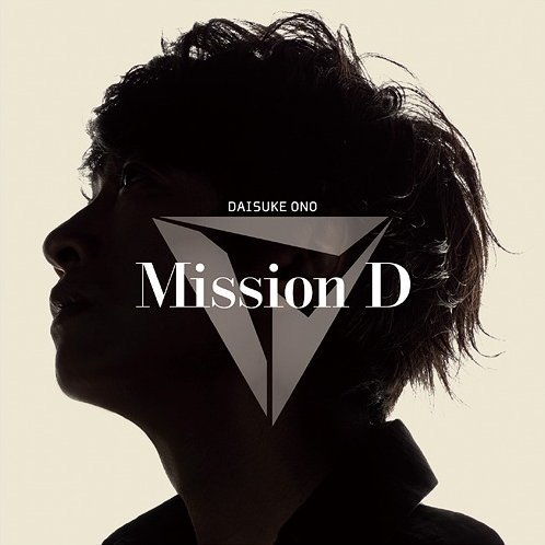 Mission D [CD+DVD]