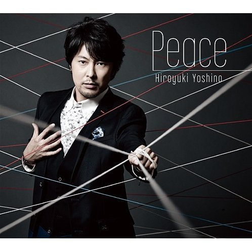 Peace [CD+DVD Limited Edition]
