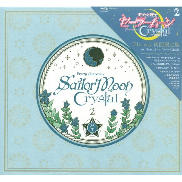 Pretty Guardian Sailor Moon Crystal Vol.2 [Limited Edition]