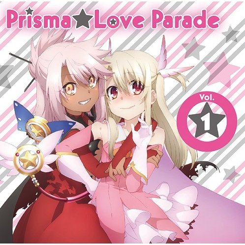 Prisma Love Parade Vol.1 (Fate / Kaleid Liner Prisma Illya 2wei Character Song)