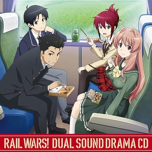 Rail Wars Dual Sound Drama Cd