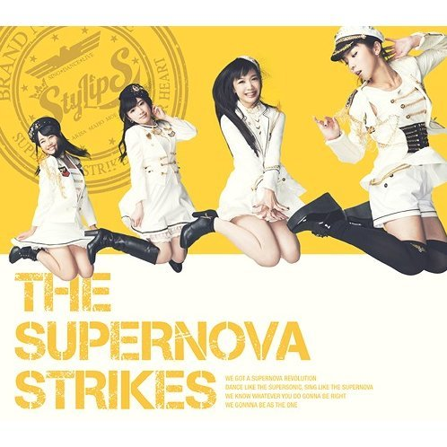 Supernova Strikes [CD+2Blu-ray Limited Edition Type A]