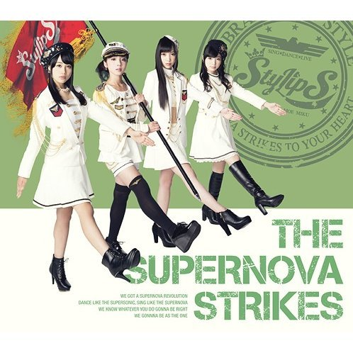 Supernova Strikes [CD+Blu-ray Limited Edition Type B]