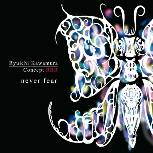 Concept Rrr Never Fear [HQCD+DVD]