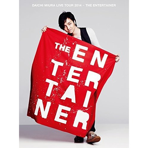 Live Tour 2014 - The Entertainer
