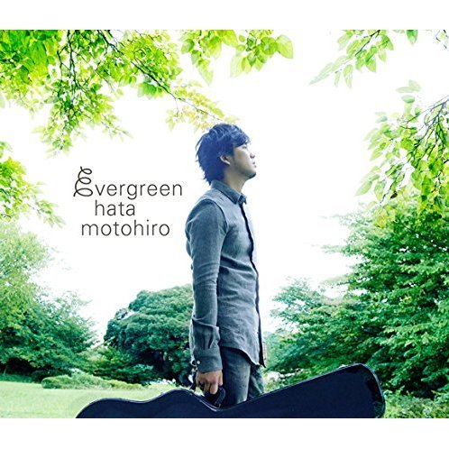 Evergreen [Blu-spec CD2 Limited Edition]
