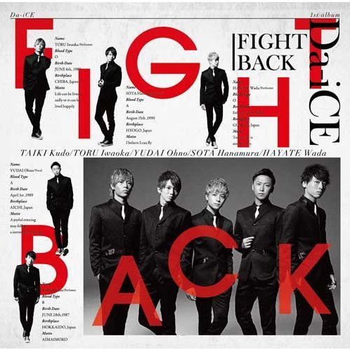 Fight Back [CD+DVD Limited Edition Type A]