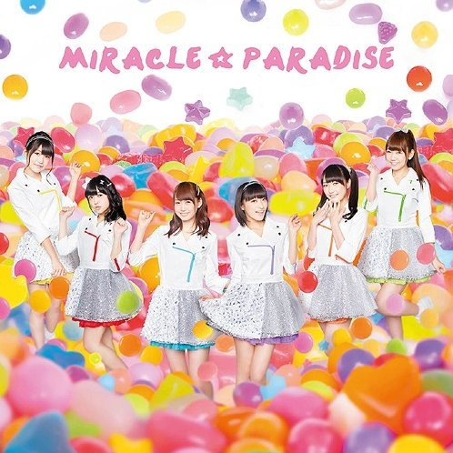 Miracle Paradise [CD+DVD]