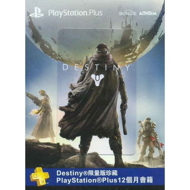 PlayStation Plus 12 Months Membership Card [Destiny Limited Edition] Hong Kong Network only