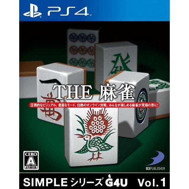 Simply Series G4U Vol.1 The Mahjong