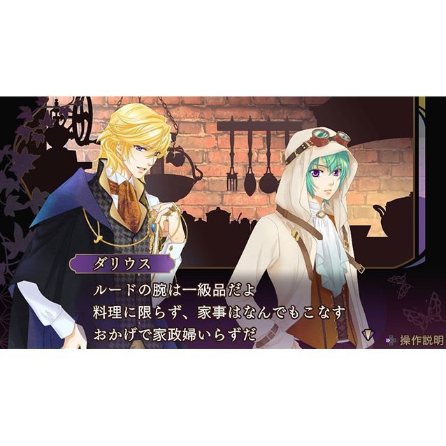 harukanaru toki no naka de manga  software